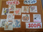 江東区木場公園中央区祭りの画像