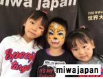有資格者活動報告◆11月22日(土)23日(日)「ハウステンボス」(長崎県)の画像