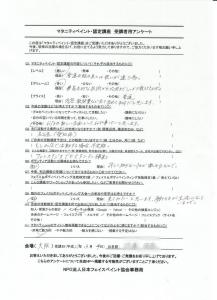 マタニティペイント資格認定講座アンケートの画像