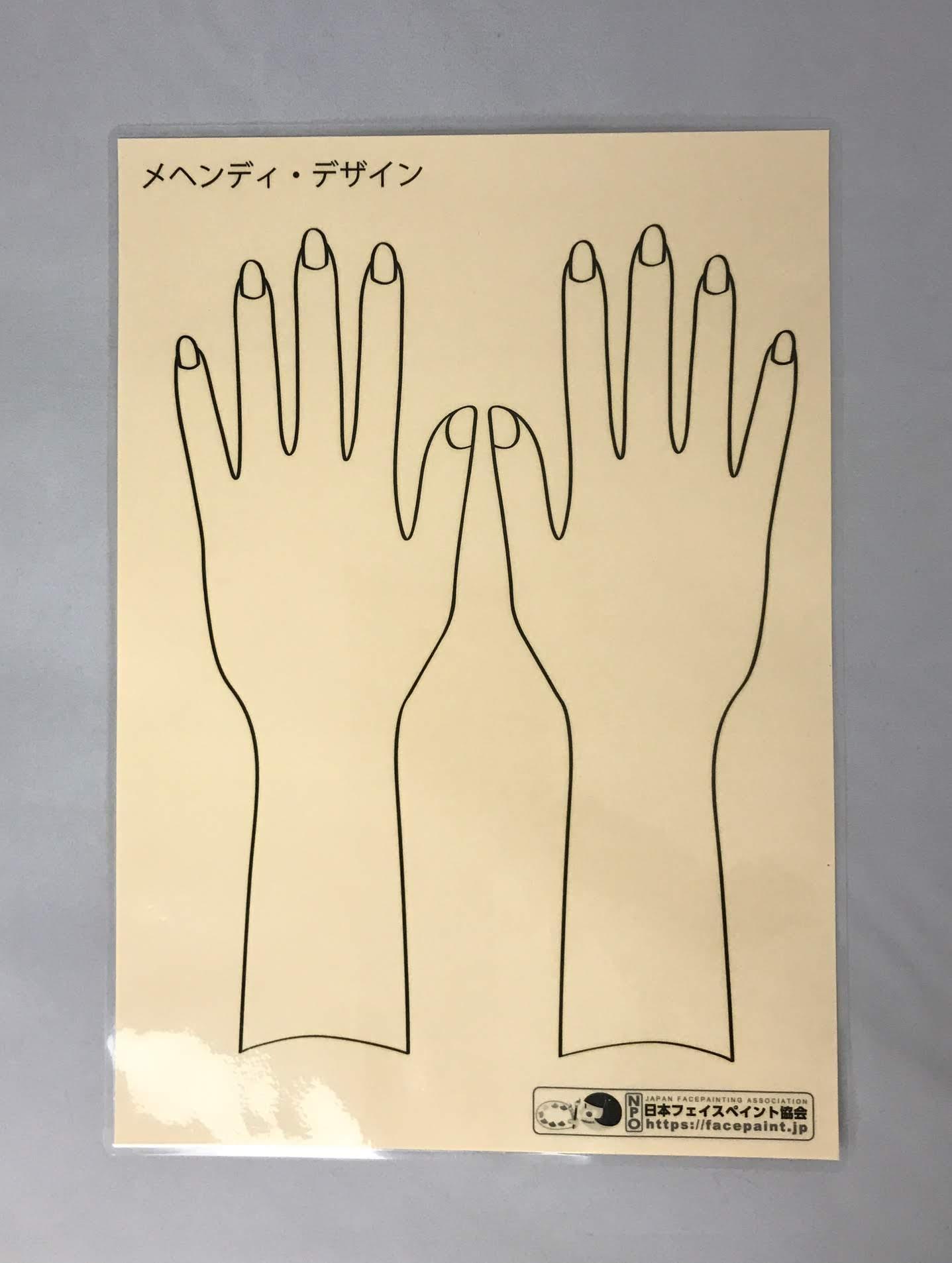 メヘンディヘナアートセミナー用プラクティスシートの画像