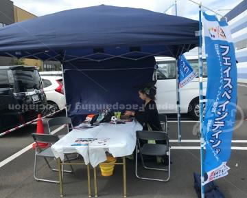 たつのこまち龍ヶ崎モールフェイスペイント_イベントの画像